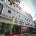 白玉兰酒店(武汉江滩黎黄陂路店)