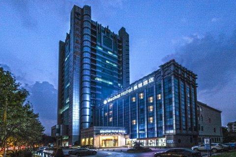 美程酒店(上海嘉定新城店)