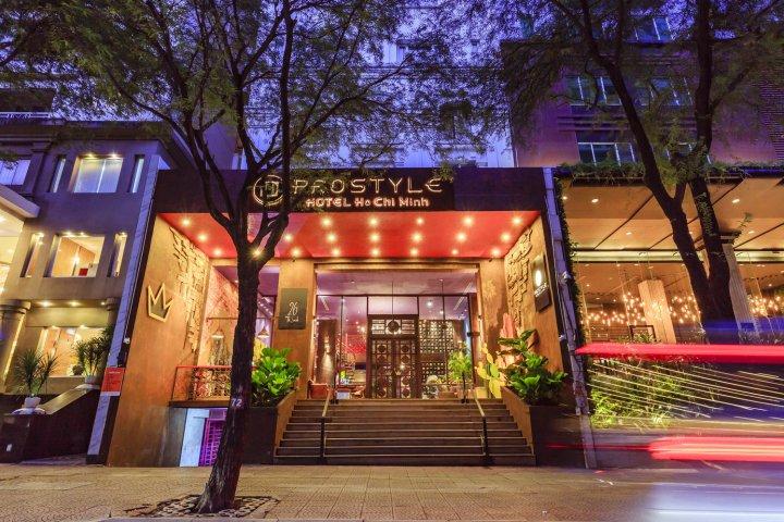 胡志明普罗斯泰尔酒店(PROSTYLE HOTEL HO CHI MINH)