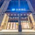 汉庭酒店(上海临港滴水湖店)