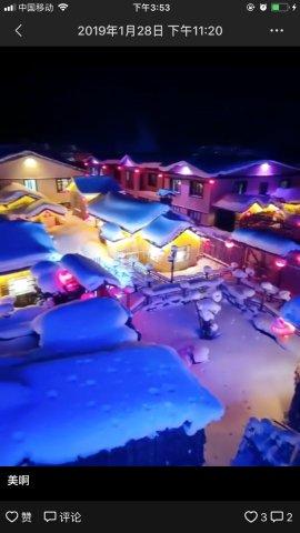 雪乡聚福临旅馆