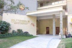 铂顿国际公寓(龙门南昆大观店)