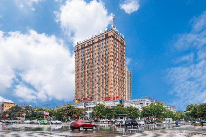 华山诺富特酒店