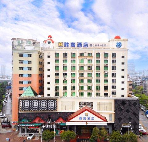 胜高酒店(深圳松岗地铁站店)