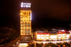 白玉兰酒店(安顺高铁西站店)