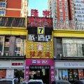 派酒店(北京角门西地铁站店)