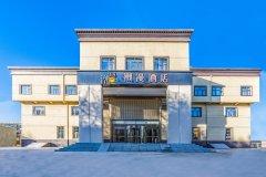 潮漫酒店(北京平谷千里马环岛店)