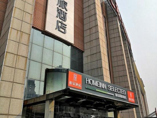 如家酒店(天津武清京津路东方之珠店)
