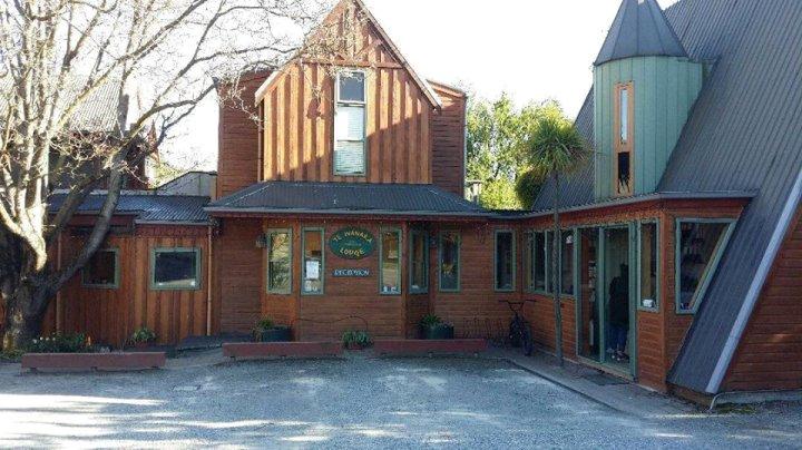 特瓦讷卡旅馆(Te Wanaka Lodge)
