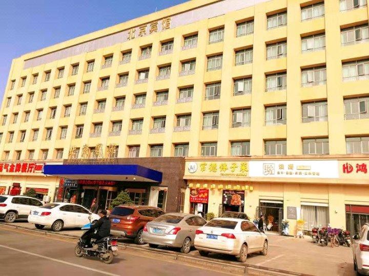 南昌北京宾馆