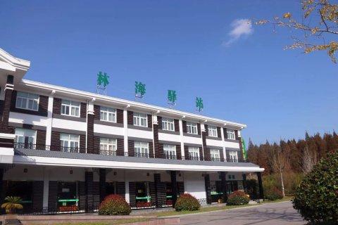 东台林海驿站