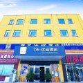7天连锁酒店(北京亦庄开发区科创三街店)