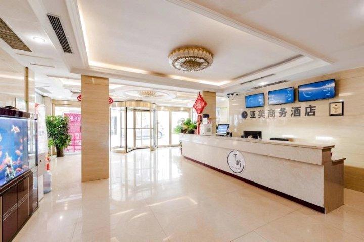 焦作亚美商务酒店
