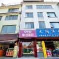 桂林裕红宾馆