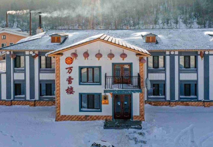 雪乡万雪楼商务酒店