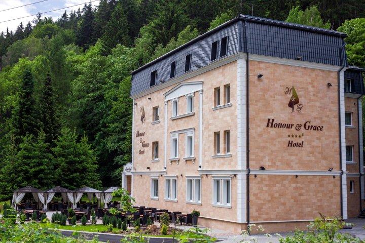 荣誉优雅酒店(Honour and Grace Hotel)