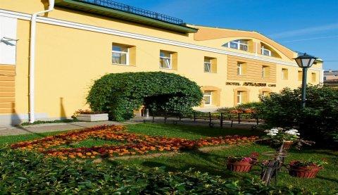阿卡迪亚酒店(Arkadia Hotel)