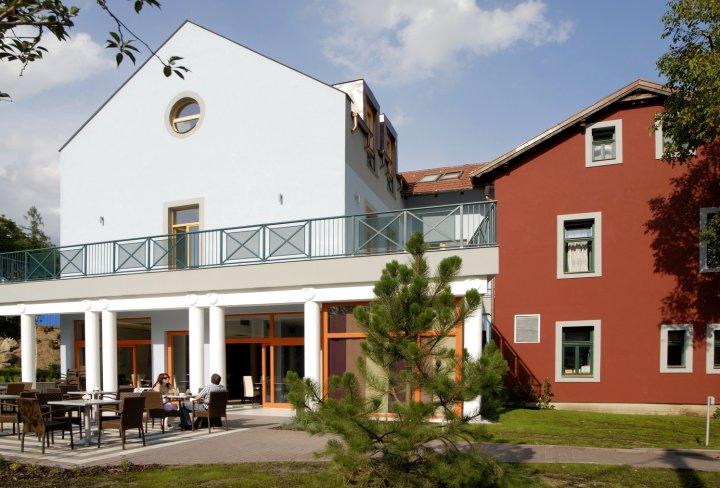U普拉梅尔酒店(Hotel U Pramenu)