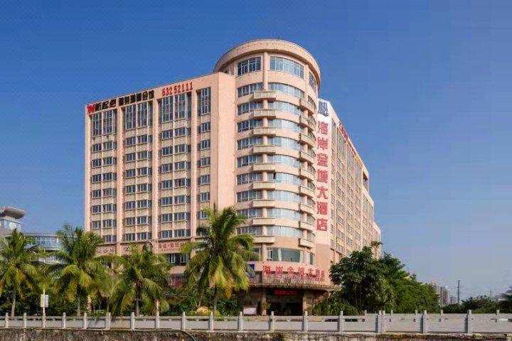 文昌海岸金城大酒店