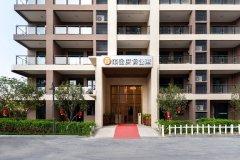 丽途度假公寓(龙门竹溪山境店)