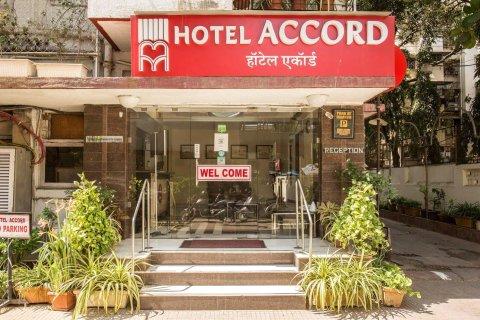 阿克德酒店(Accord Hotel)