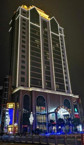 织金宏洲国际大酒店