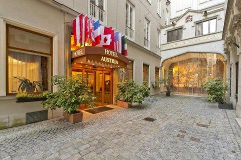 奥地利-维也纳酒店(Hotel Austria - Wien)