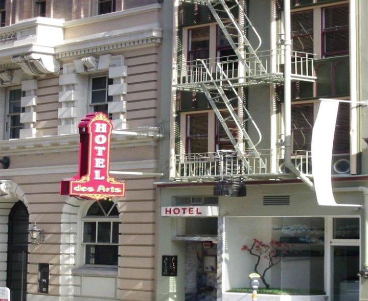 艺术酒店(Hotel des Arts)