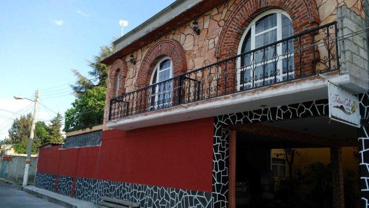 亚特利兹旅馆(Posada Jatziri)
