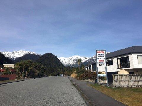高山冰川汽车旅馆(Alpine Glacier Motel)