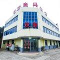 北京密东金马旅馆