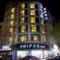 麗枫酒店(建德新安江店)