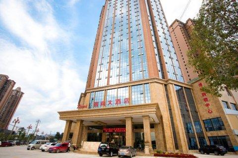 石门智尚大酒店