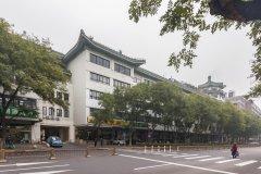 北京紫金宫饭店