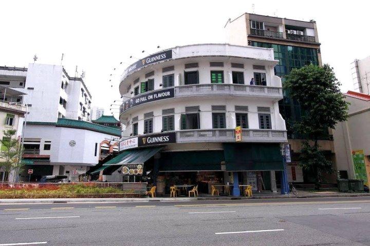 旅客酒店(Travellers Inn)