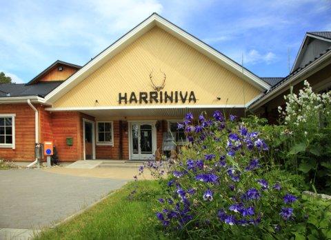 哈里尼瓦酒店(Hotel Harriniva)