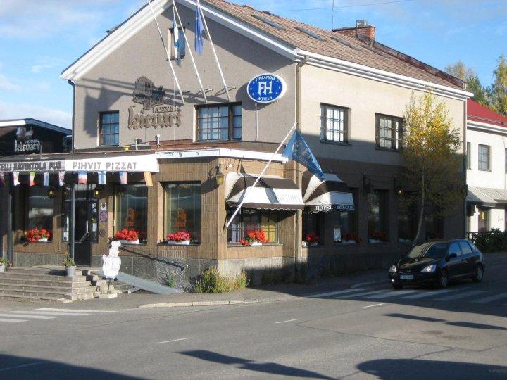 梅斯塔林基瓦里酒店(Hotel Mestarin Kievari)