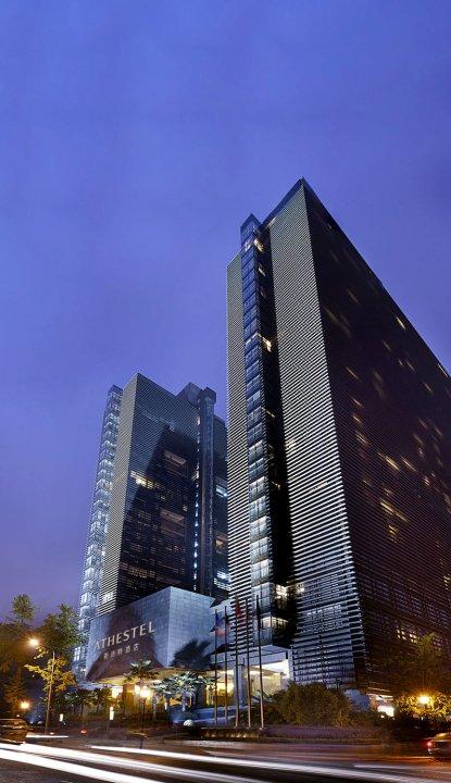重庆雅诗特酒店