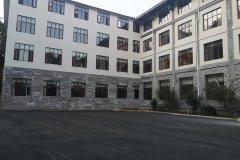 韶山三农干部学院