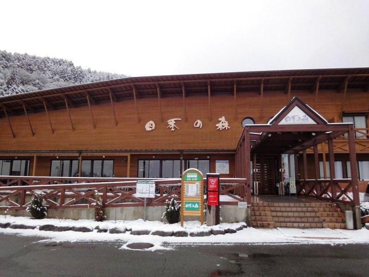 史凯诺莫瑞酒店(Shikino Mori)