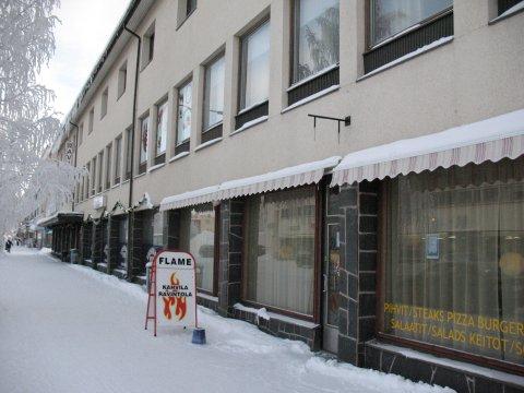 克密加维酒店(Hotel Kemijärvi)