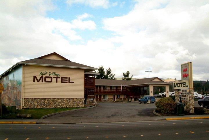 米尔乡村酒店(Mill Village Motel)