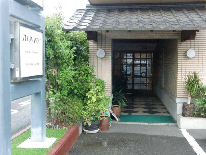 十枚庄旅馆(Jyumaisou)