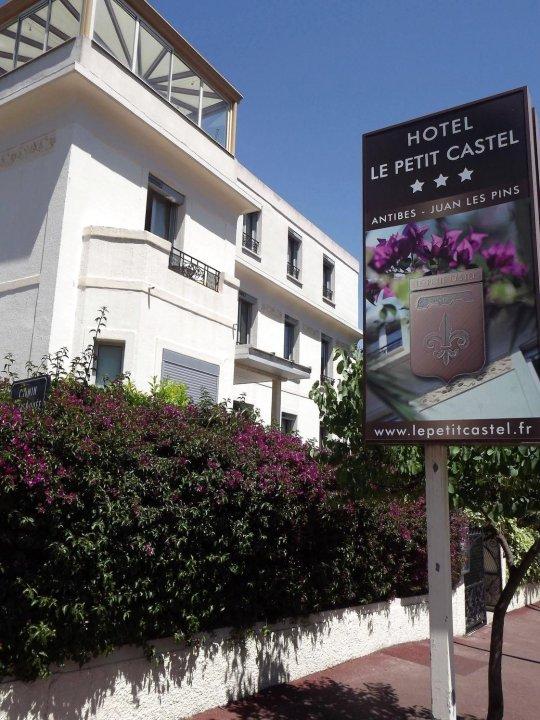 小卡斯特勒酒店(Hôtel le Petit Castel)