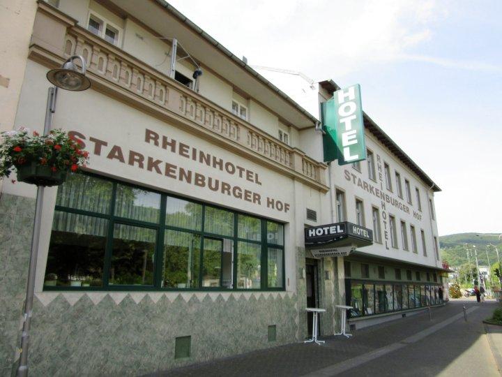 斯塔肯勃戈霍夫莱茵酒店(Rheinhotel Starkenburger Hof)