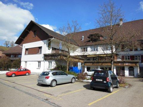 兰德嘎斯霍夫阿德勒酒店(Landgasthof-Hotel Adler)