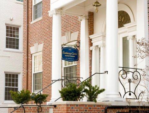 使馆区旅馆(Embassy Circle Guest House)