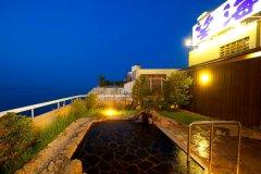 望海旅馆(Hotel Bokai)