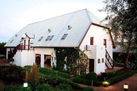玛丽安葡萄酒庄园酒店(Marianne Wine Estate)