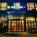 派柏·云酒店(天津北辰双街中关村产业园区店)
